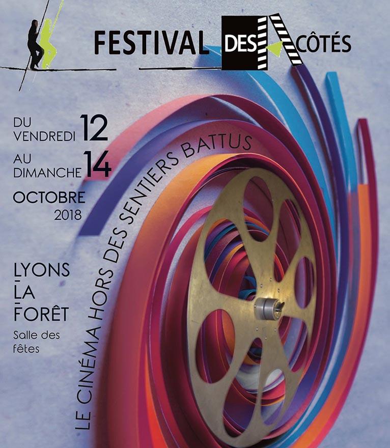 Ce Weekend Un Festival De Films Insolites A Lyons La Foret Agri