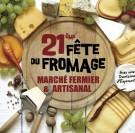 21e Fête du Fromage à Touffreville-sur-Eu 2018
